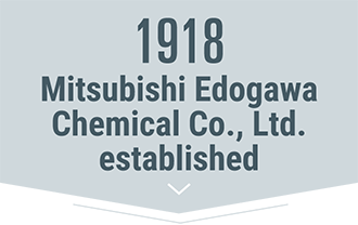 History | About MGC | Mitsubishi Gas Chemical Company, Inc
